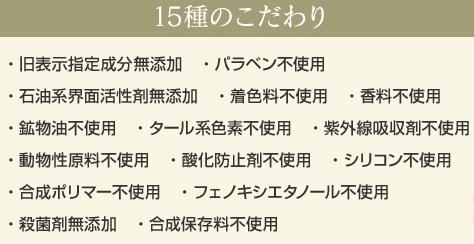ハリモア商品詳細3