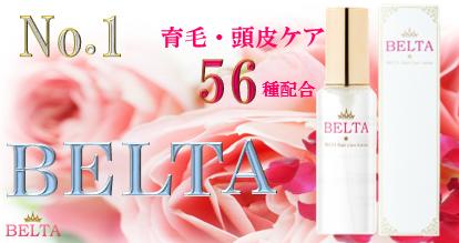 belta5